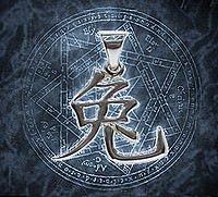Chinesische Sternzeichen (12 Artikel)